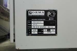 Автоматический мембранно-вакуумный пресс PM AIR-SYSTEM ORMA
