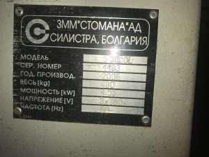 Станок форматно-раскроечный ZMM STOMANA S 3000L