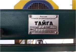 Кромкообрезной станок Тайга К-2