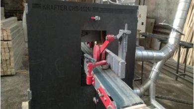 Делитель KRAFTER CHS-102M