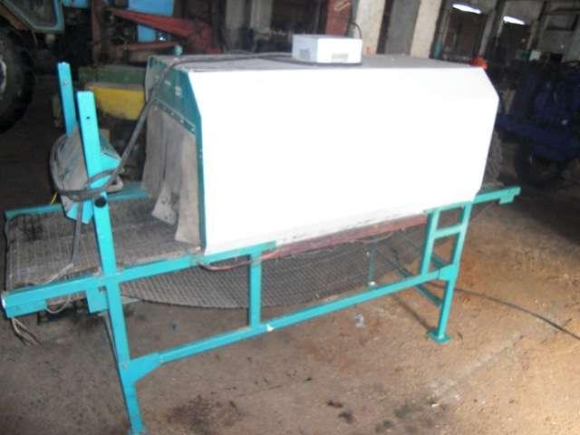 Термоупаковочный аппарат